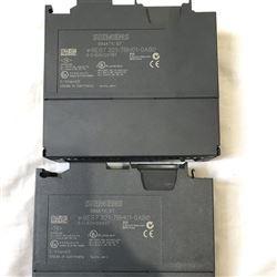黑河西门子S7-300PLC模块代理商