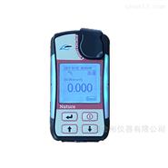 甲醛快速检测仪光电光度法