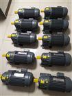 CH28-750W-20S大量供应馨朔齿轮减速电机CH28-0.75KW-20S