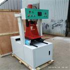 沥青混合料轮碾成型试验机