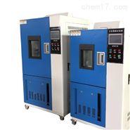 JMS-225交变霉菌试验箱