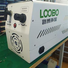 LB-3300现货直发销售 油性气溶胶发生器
