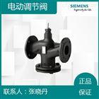 西门子VXF53.65-63代理商