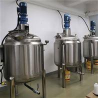 5立方二手304不锈钢反应釜 内外盘管密封搅拌罐