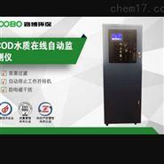 现货直发销售 COD在线水质检测仪