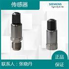 QBE9001-P25西门子压力压差传感器