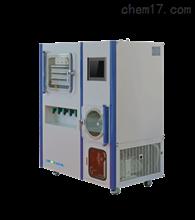 Pilot3-6HBIOCOOL品牌GMP标准真空冷冻干燥机