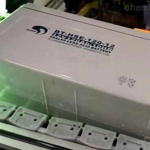 赛特蓄电池BT-HSE-120-12正品