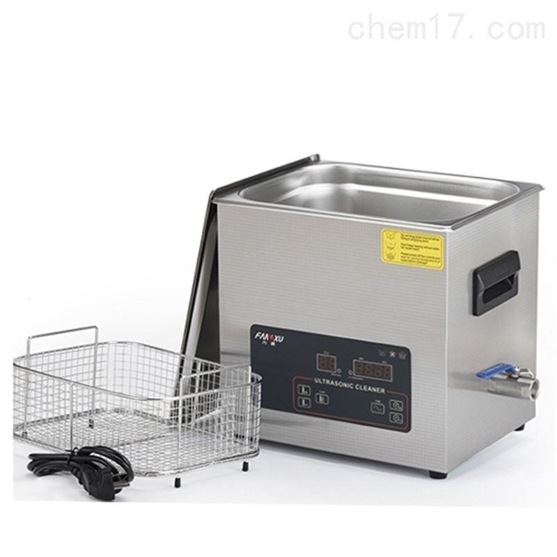 单频数控超声波清洗器