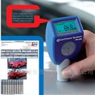 CarCheck System PLus汽車油漆層測厚儀