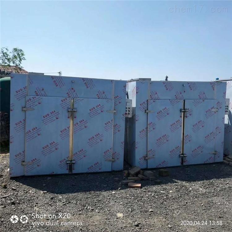 供应二手低温真空干燥箱 环保设备
