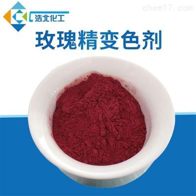 HB-04孟州市锅炉防垢剂《茶炉清洗防垢剂》防垢缓蚀分散剂厂家