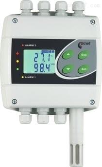 带两个继电器和RS485输出 温湿度气压变送器