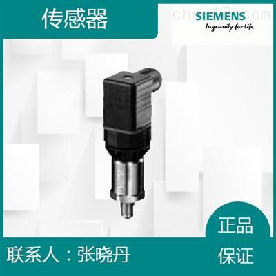 西门子压力传感器7MF1567-3CB10-1AA1