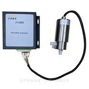 干濕氧法煙氣濕度分析儀