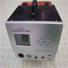 LB-2400恒温恒流连续自动大气采样器