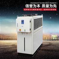 LX-10K北京工业冷水机