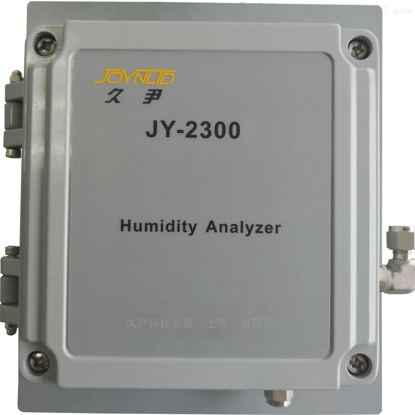 干湿氧法烟气湿度分析仪