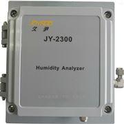 JY-2300干湿氧法烟气湿度分析仪