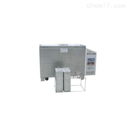 JKS型混凝土碱骨料试验箱
