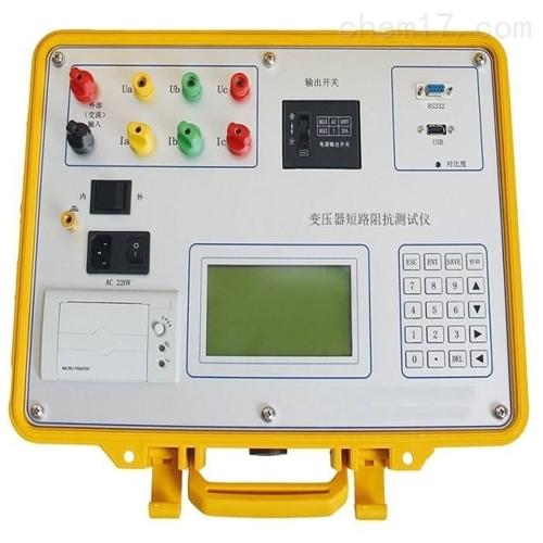 变压器短路阻抗测试仪现货直发