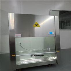 BHC-1000A2Ⅱ級生物安全櫃品牌製造商