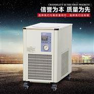 高低温恒温器