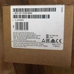 安阳西门子S7-200CPU模块代理商