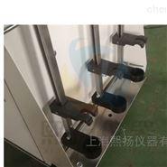 合肥垂直倾斜分液漏斗振荡器YLDZ-6
