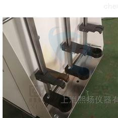 分液漏斗萃取净化振荡器YLDZ-6