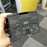 长沙西门子S7-200CPU模块代理商