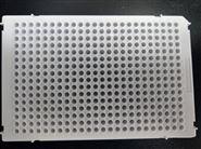 384孔QPCR白板