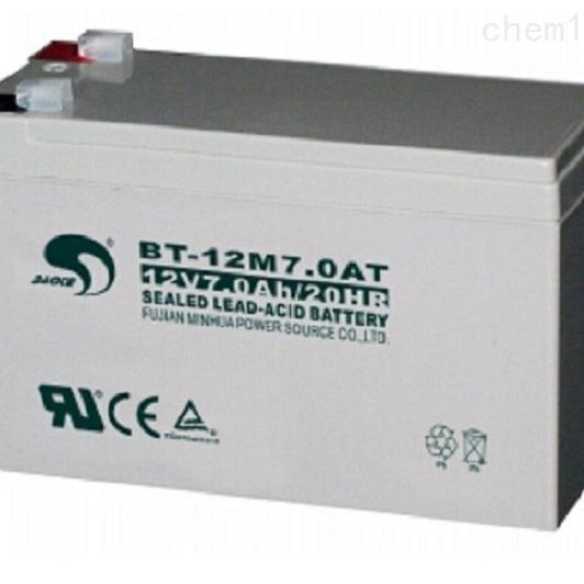 赛特蓄电池BT-12M7.0AT精品销售