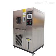 科迪厂家生产KD-80内外不锈钢恒温恒湿机