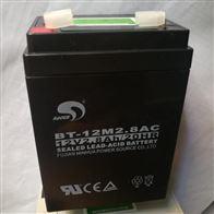 12V2.8AH赛特蓄电池BT-12M2.8AC含税运