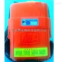 无隔绝式压缩氧气自救器