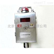 GJC4/40煤矿用高低浓度甲烷传感器