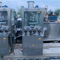 长期回收制片设备 压片机