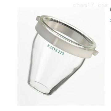 瑞士万通容量法耗材滴定杯61415220现货
