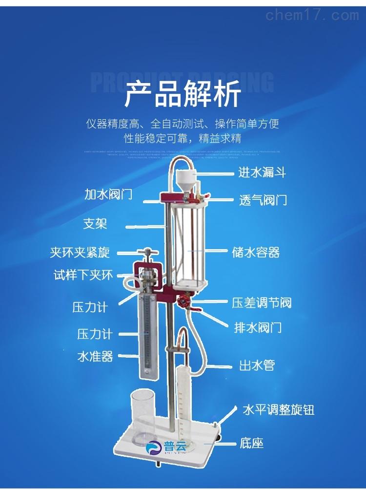 纸张纸袋透气度测定仪的产品解析PY-H614透气性测试仪