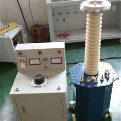 30KVA/50KV超轻型交直流高压试验变压器