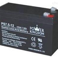 12V7.5AH三力蓄电池PS7.5-12销售