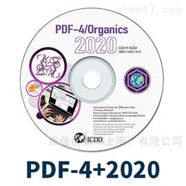 PDF-4 有机物卡片数据分析全国代理商