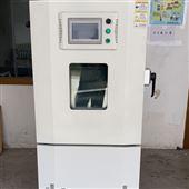 YSGJW-408高低温交变试验箱