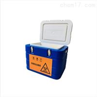 齐冰生物安全运输箱 实验室设备
