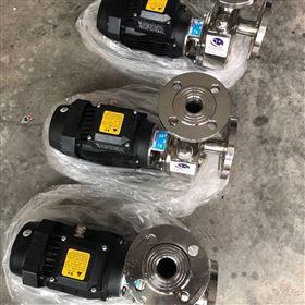 25HBFX-8小型不锈钢自吸泵