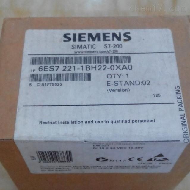 永州西门子S7-200CPU模块代理商