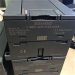 宜昌西门子S7-200CPU模块代理商