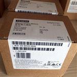 赣州西门子S7-200CPU模块代理商