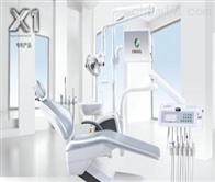 新格X1牙科综合治疗机
